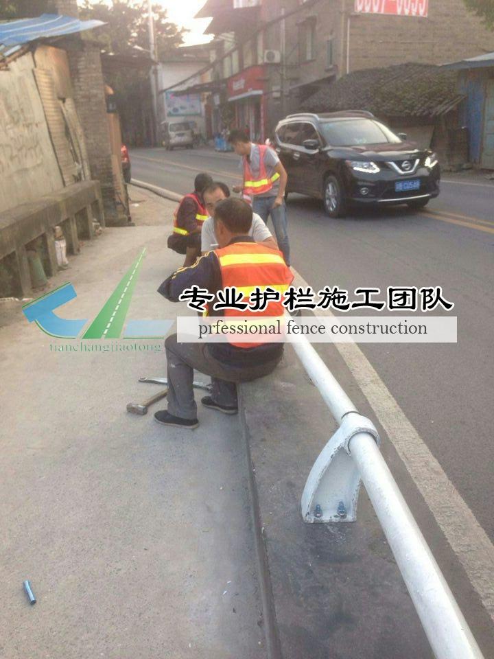 重庆防撞栏杆施工现场